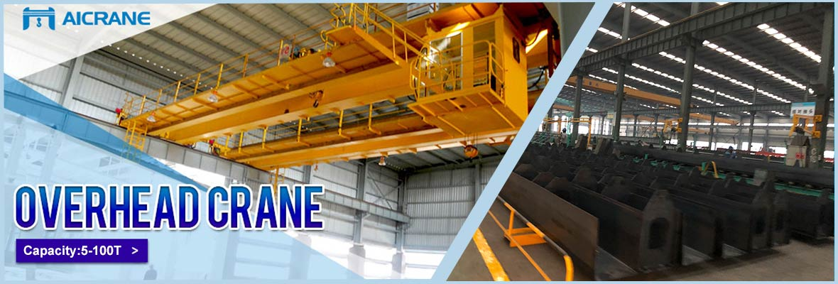 aicrane bridge crane supplier