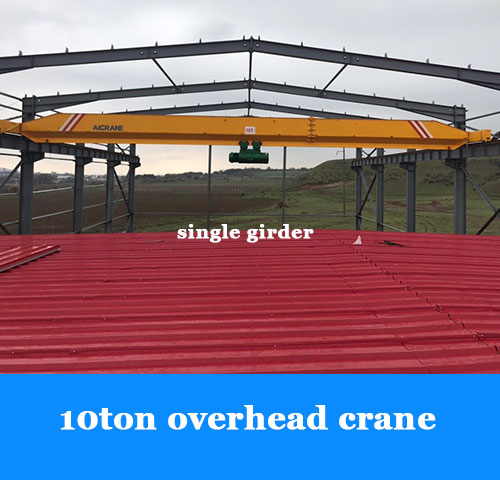 10ton-single-girder-overhead-crane