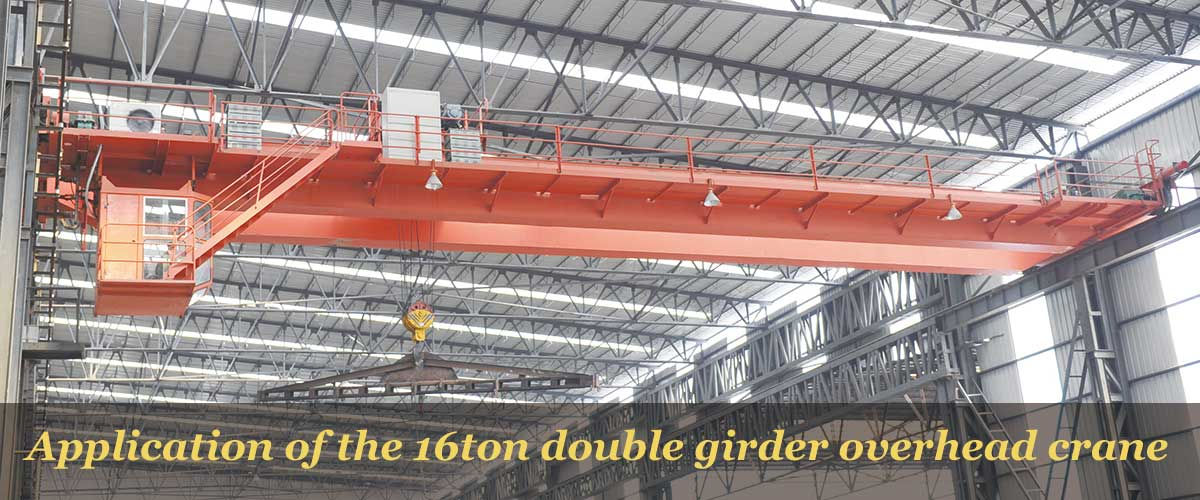 application-of-the-16ton-double-girder-overhead-crane